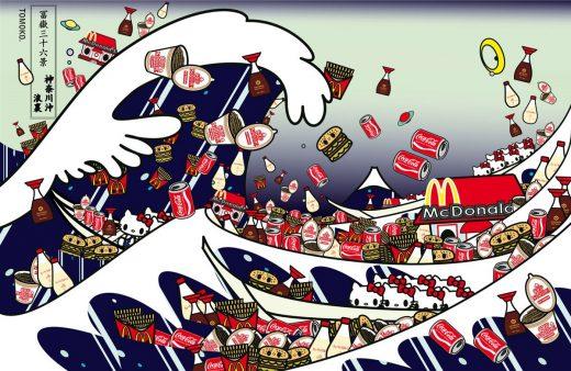 Tomoko Nagao, The great wave of Kanagawa with Mc, Cupnoodle, Kewpie, Kikkoman and Kitty (2012)